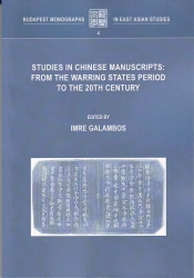 Studies in chinese manuscripts: from the warring states period to the 20th century