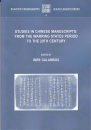 Első borító: Studies in chinese manuscripts: from the warring states period to the 20th century