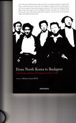 From North Korea to Budapest.North Korean students in the Hungarian revolution in 1956